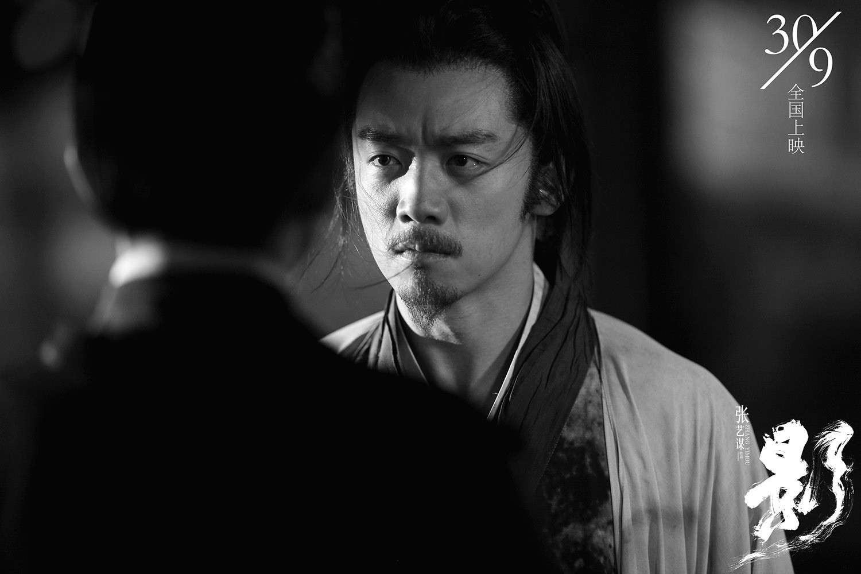 Điện ảnh Hoa ngữ tháng 9 gây choáng với sự đổ bộ của dàn sao TVB đình đám một thời - Ảnh 4.
