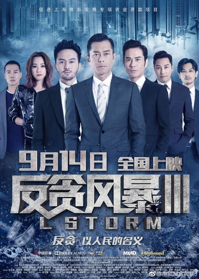 Điện ảnh Hoa ngữ tháng 9 gây choáng với sự đổ bộ của dàn sao TVB đình đám một thời - Ảnh 10.