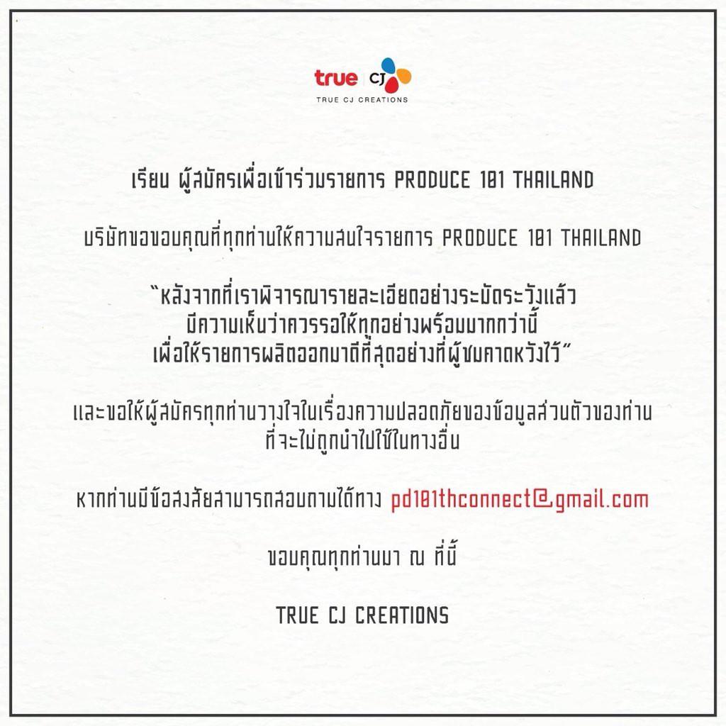 Produce 101 Thái Lan bất ngờ hủy vô thời hạn, fan tiếc nuối dàn trai đẹp và idol hàng đầu - Ảnh 1.