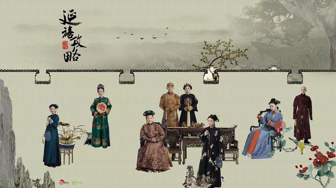 10 Phim Hoa ngữ chiếu mạng có lượt xem cao nhất trong 2 năm: Diên Hi Công Lược chỉ đứng thứ 4 - Ảnh 12.