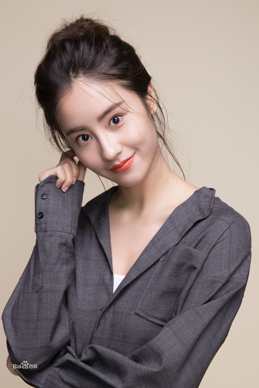 Tiểu Long Nữ phiên bản 2018: Xinh đẹp, khí chất chẳng kém cạnh Lưu Diệc Phi! - Ảnh 4.