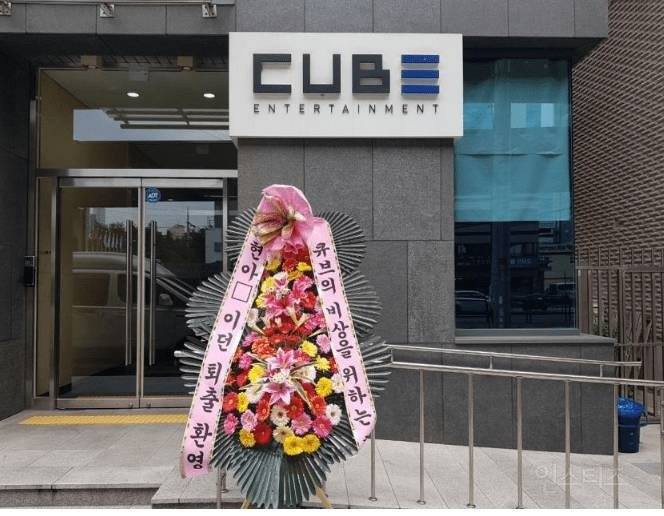 Thừa nước đục thả câu: antifan nhà CUBE gửi hẳn vòng hoa đến trước cửa công ty kèm 2 dòng nhắn chúc mừng đầy thâm thuý - Ảnh 1.