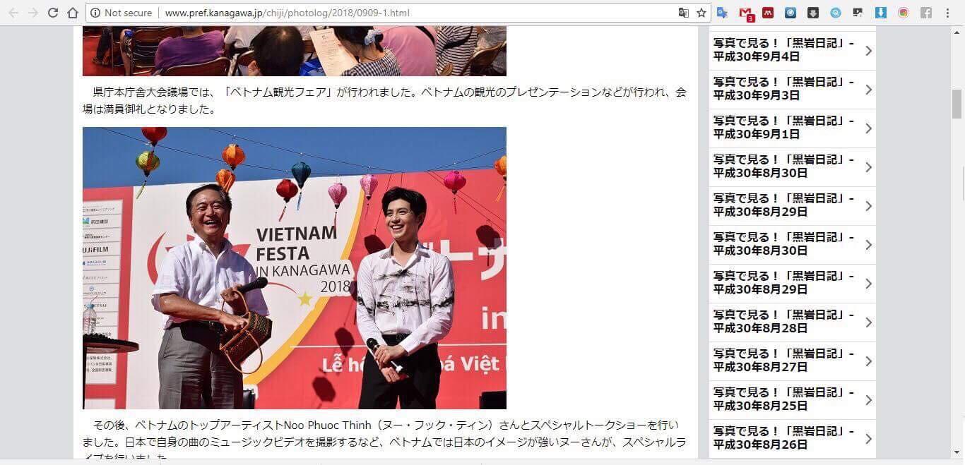 Noo Phước Thịnh nhận cơn mưa lời khen từ nghệ sĩ và truyền thông Nhật Bản sau chuyến lưu diễn - Ảnh 3.