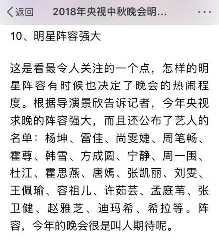Đài Trung ương Trung Quốc ra lệnh hạn chế nghệ sĩ nữ tính hóa, loạt nam idol gặp nạn? - Ảnh 3.