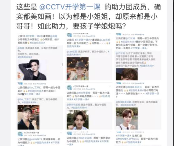 Đài Trung ương Trung Quốc ra lệnh hạn chế nghệ sĩ nữ tính hóa, loạt nam idol gặp nạn? - Ảnh 6.