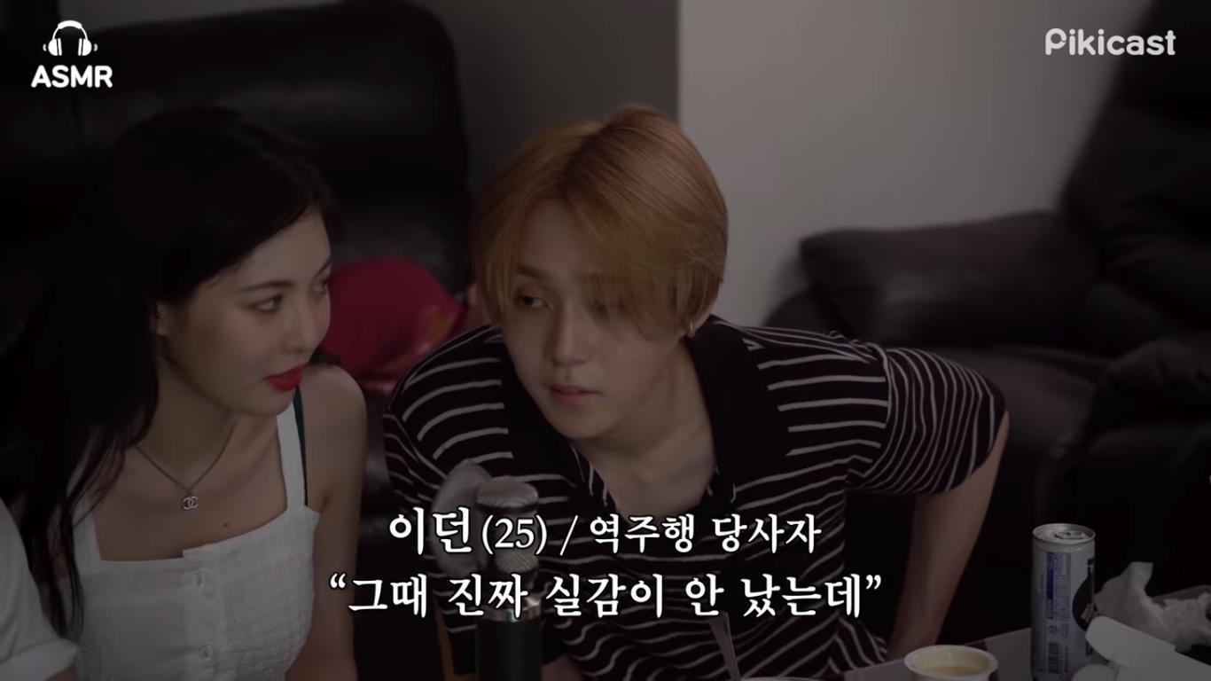 Cùng đi show thực tế, Hyuna tương tác với bạn trai tin đồn và người yêu hiện tại như thế nào? - Ảnh 18.