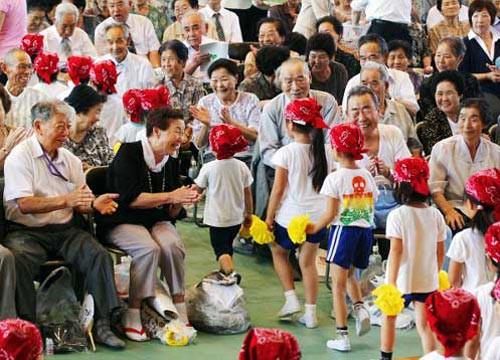 Hôm nay 17/9 là lễ tôn kính người cao tuổi ở Nhật Bản - Ảnh 2.