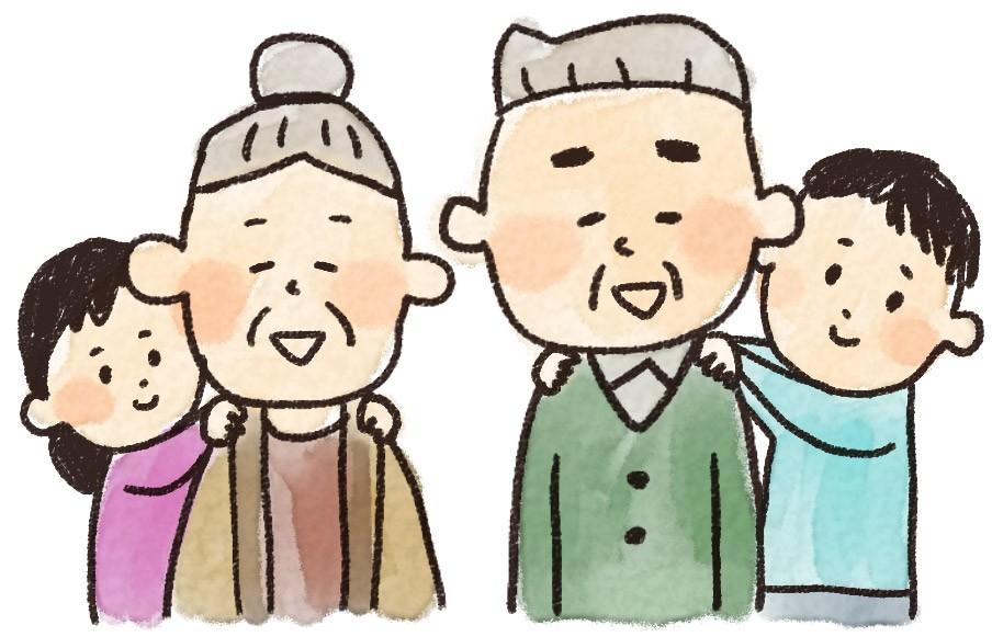 Hôm nay 17/9 là lễ tôn kính người cao tuổi ở Nhật Bản - Ảnh 4.