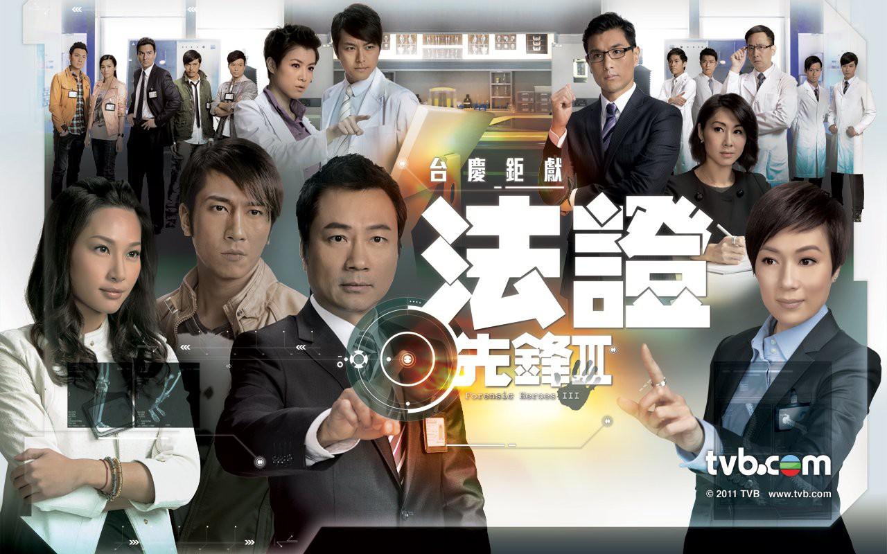 4 bộ phim hình cảnh vang dội của TVB: Bộ cuối cùng vừa làm nên điều đáng kinh ngạc - Ảnh 4.