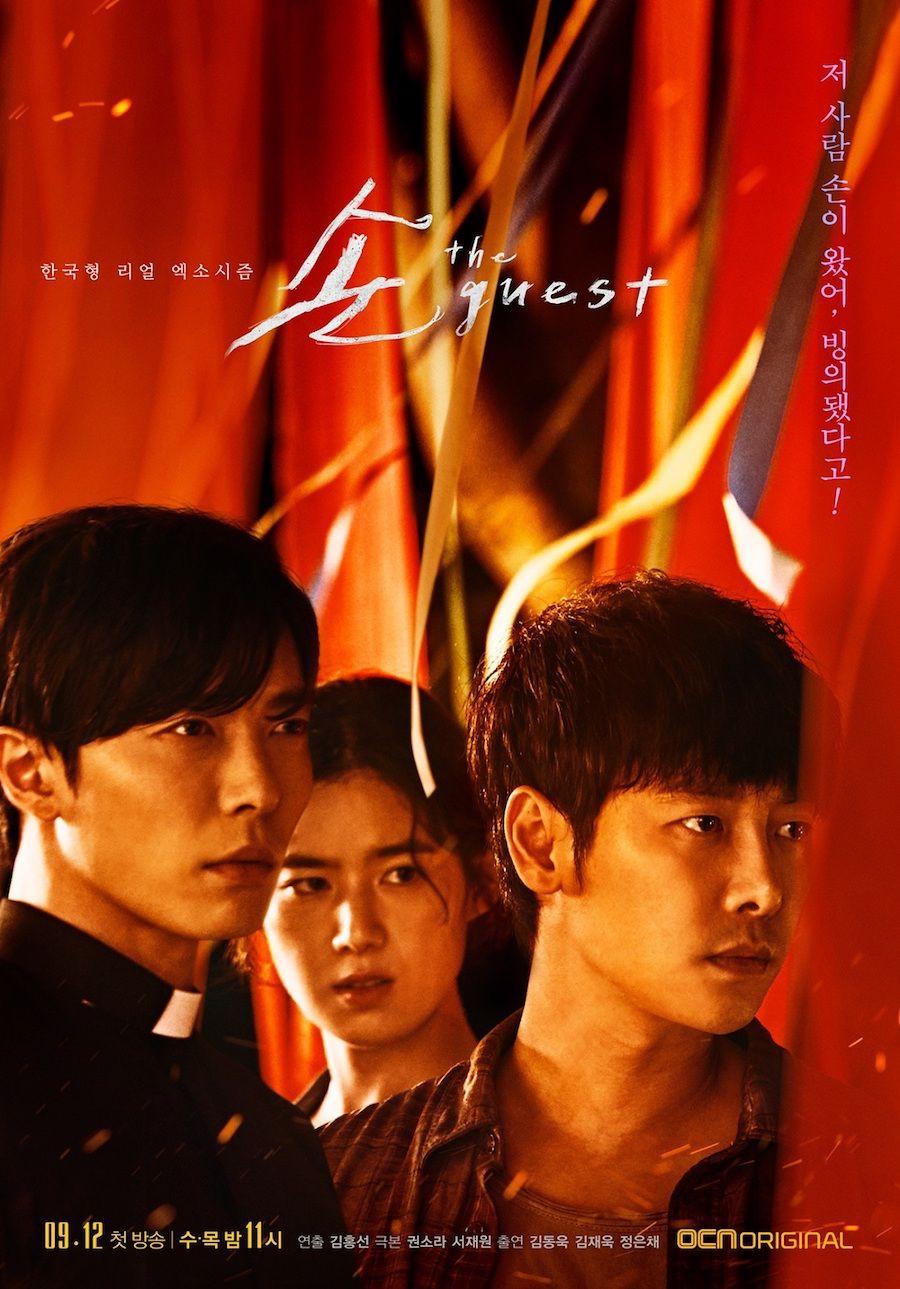 12 phim truyền hình Hàn ồ ạt lên sóng, hứa hẹn tháng 9 này dân tình cày phim sấp mặt (Phần 1) - Ảnh 17.