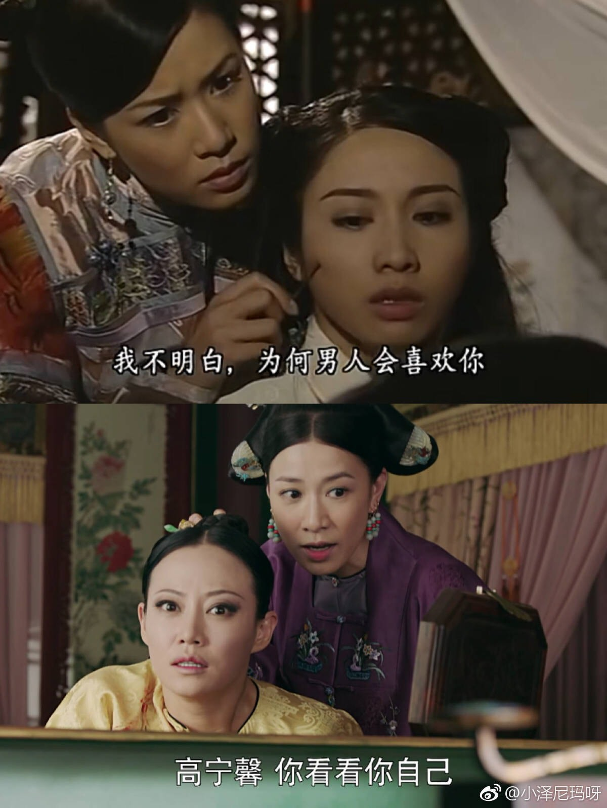 Không chỉ đạt đỉnh cao diễn xuất, vai Kế hậu Diên Hi Công Lược còn gom lại cả vũ trụ phim ảnh của Xa Thi Mạn - Ảnh 4.