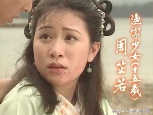 Không chỉ đạt đỉnh cao diễn xuất, vai Kế hậu Diên Hi Công Lược còn gom lại cả vũ trụ phim ảnh của Xa Thi Mạn - Ảnh 7.
