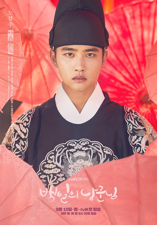 12 phim truyền hình Hàn ồ ạt lên sóng, hứa hẹn tháng 9 này dân tình cày phim sấp mặt (Phần 1) - Ảnh 13.