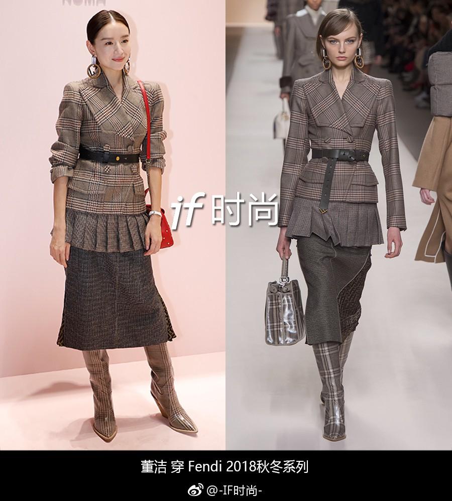 """Cặp đôi """"Phú Sát Hoàng hậu"""" lần đầu đọ style: Tần Lam đẹp xuất sắc, Đổng Khiết lại có chút sến - Ảnh 10."""