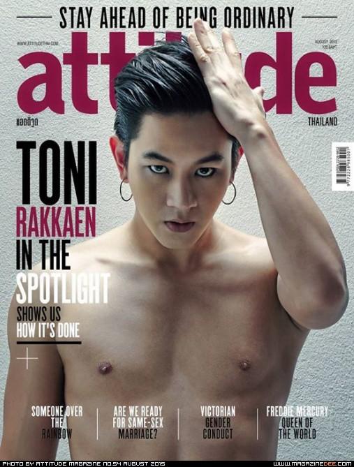The Face Thái phiên bản nam, đáng chú ý có nam diễn viên gốc Việt?