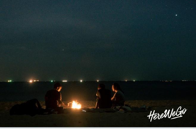 Đi tìm hạnh phúc trên hành trình khám phá khắp Quy Nhơn - Ảnh 18.
