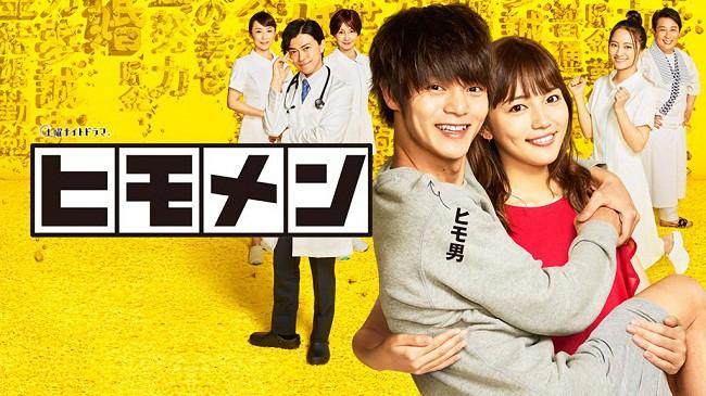 6 kiểu bạn trai trong phim Nhật có thể bạn sẽ gặp ở ngoài đời thực - Ảnh 1.