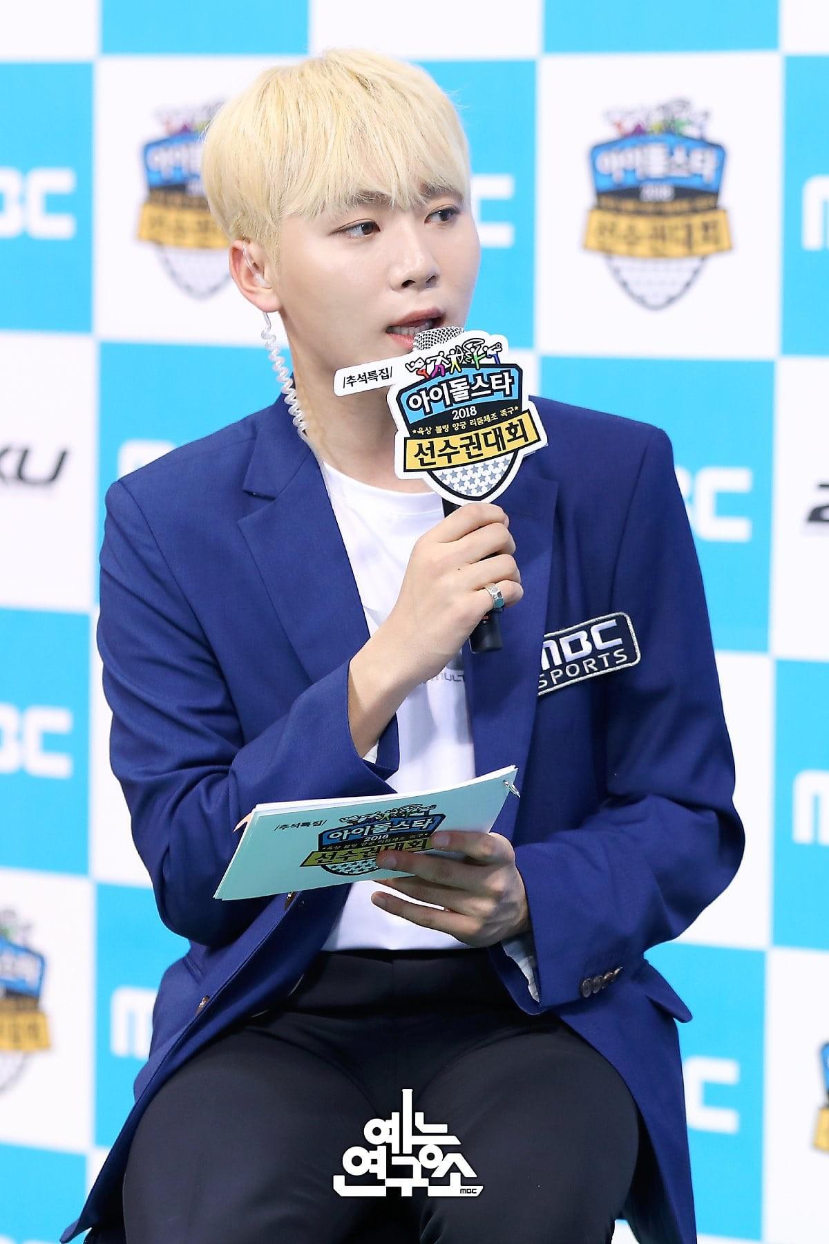 Dàn Idol đình đám Kpop đẹp khó cưỡng tại đại hội thể thao tết Trung thu - Ảnh 30.