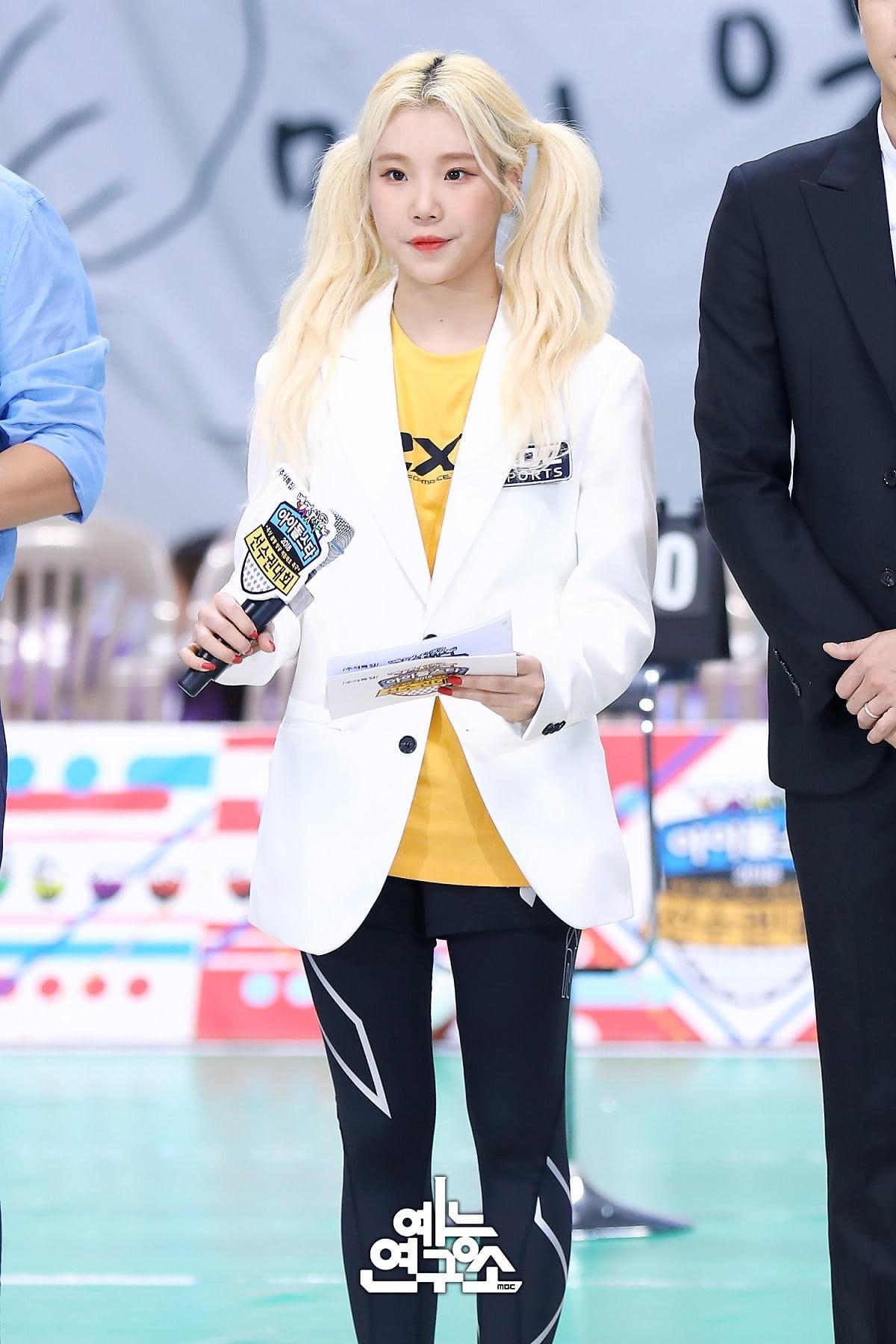 Dàn Idol đình đám Kpop đẹp khó cưỡng tại đại hội thể thao tết Trung thu - Ảnh 31.