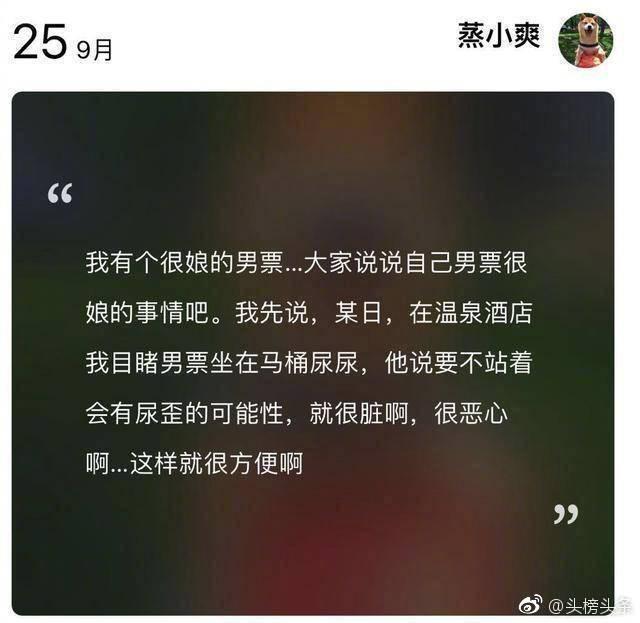 Trịnh Sảng lần đầu khoe ảnh selfie bên bạn trai mới, tuy nhiên gây tranh cãi khi nói người yêu ẻo lả - Ảnh 4.