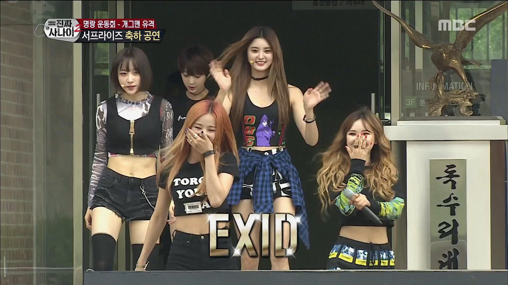 Các nhóm nữ Hàn Quốc được chào đón như thế nào trong show thực tế về quân đội? - Ảnh 1.