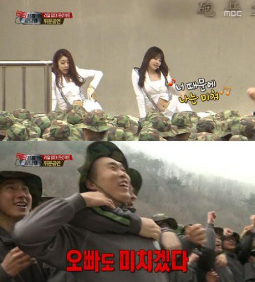 Các nhóm nữ Hàn Quốc được chào đón như thế nào trong show thực tế về quân đội? - Ảnh 13.