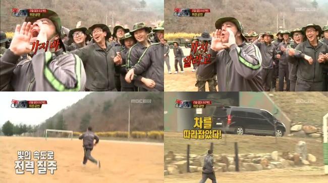Các nhóm nữ Hàn Quốc được chào đón như thế nào trong show thực tế về quân đội? - Ảnh 14.