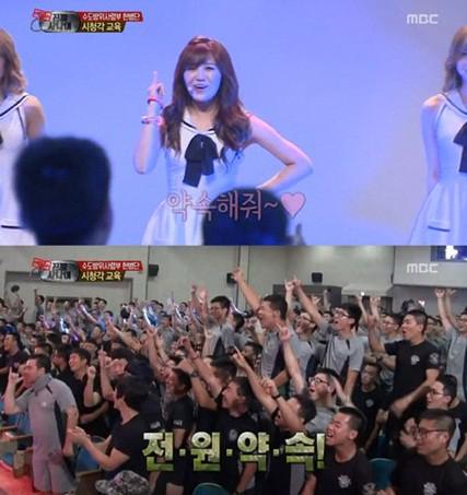 Các nhóm nữ Hàn Quốc được chào đón như thế nào trong show thực tế về quân đội? - Ảnh 16.