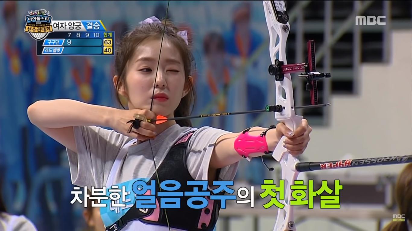 Irene giúp cả dàn Idol được khao gà rán với tài bắn cung bách phát bách trúng - Ảnh 4.