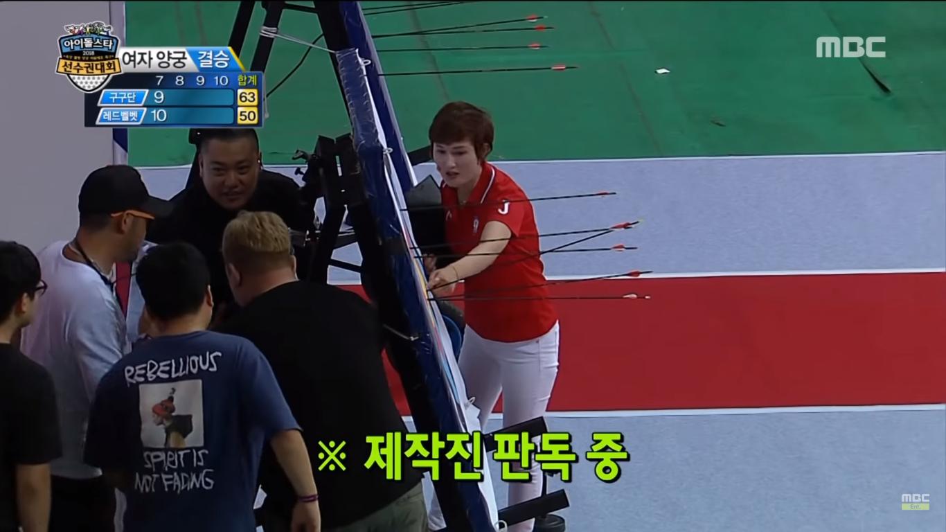Irene giúp cả dàn Idol được khao gà rán với tài bắn cung bách phát bách trúng - Ảnh 6.