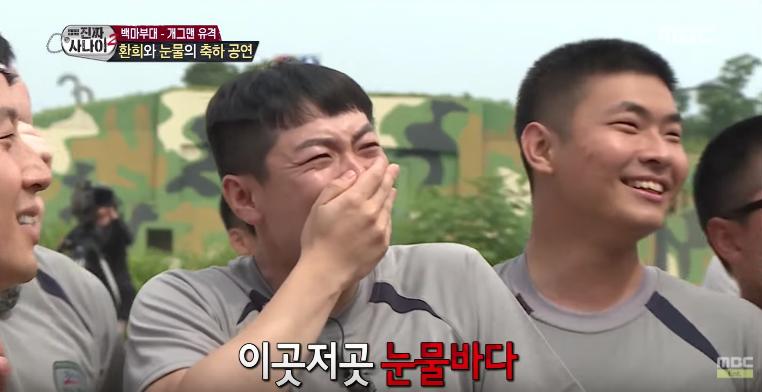 Các nhóm nữ Hàn Quốc được chào đón như thế nào trong show thực tế về quân đội? - Ảnh 7.