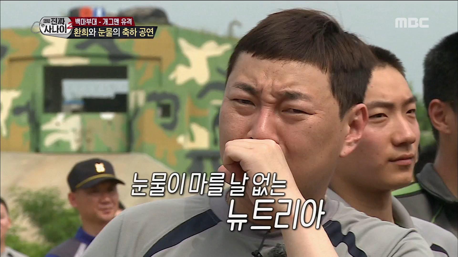 Các nhóm nữ Hàn Quốc được chào đón như thế nào trong show thực tế về quân đội? - Ảnh 6.
