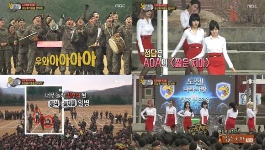 Các nhóm nữ Hàn Quốc được chào đón như thế nào trong show thực tế về quân đội? - Ảnh 8.