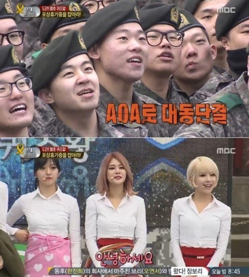 Các nhóm nữ Hàn Quốc được chào đón như thế nào trong show thực tế về quân đội? - Ảnh 9.