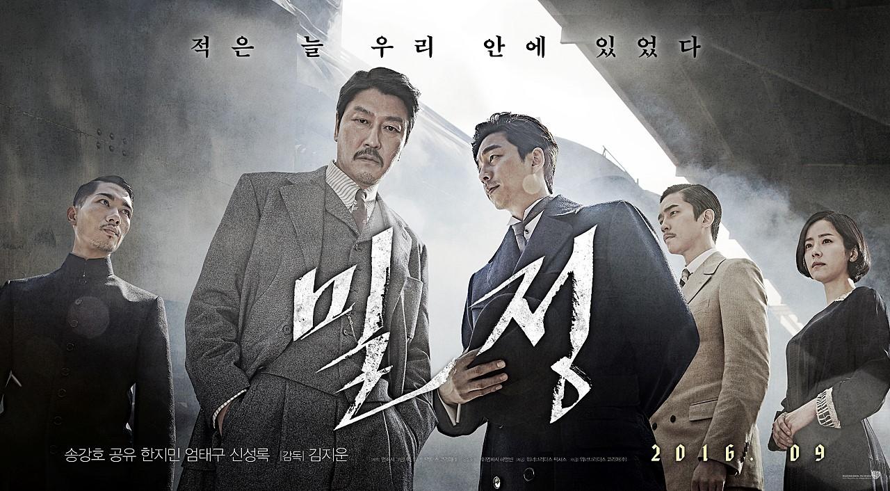 Top 10 phim cổ trang Hàn Quốc có lượng khán giả cao nhất lịch sử - Ảnh 4.