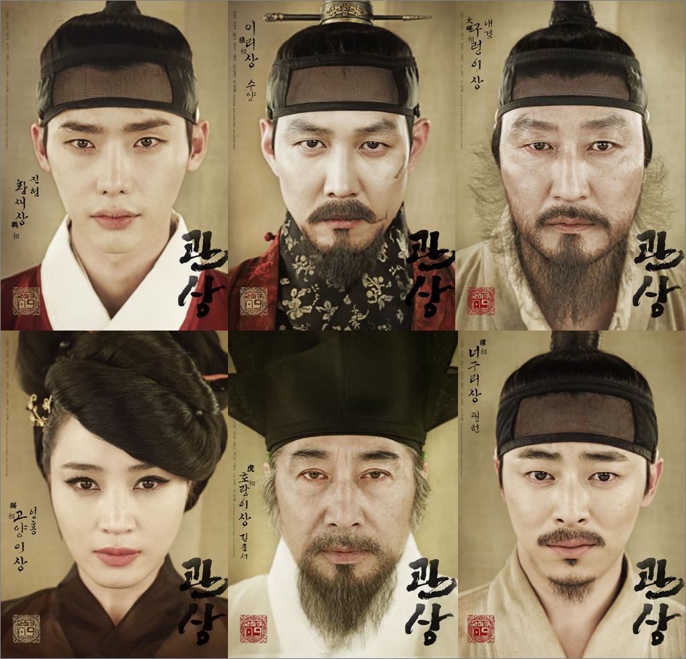 Top 10 phim cổ trang Hàn Quốc có lượng khán giả cao nhất lịch sử - Ảnh 6.