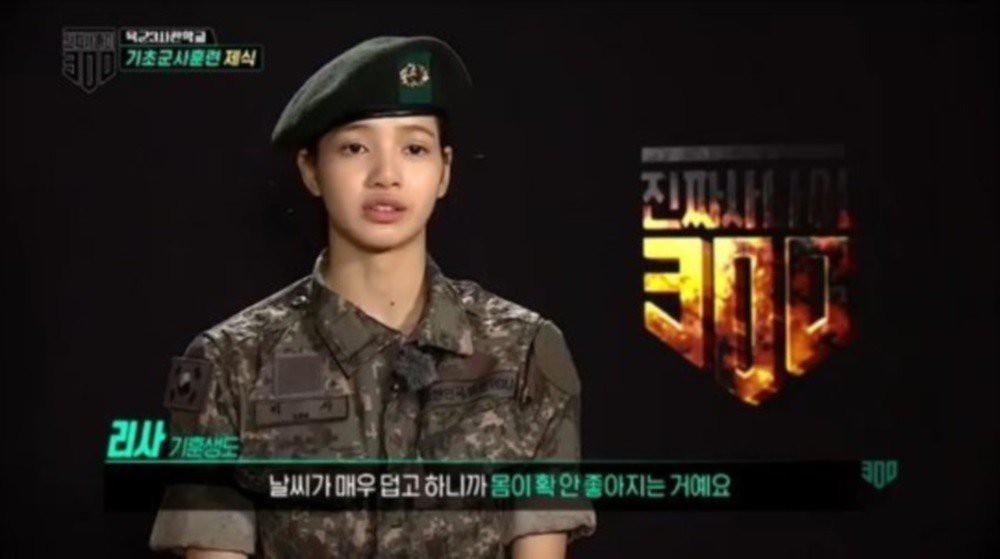 Lisa (Black Pink) bị tái phát bệnh đau dạ dày khi tập luyện trong quân ngũ - Ảnh 2.