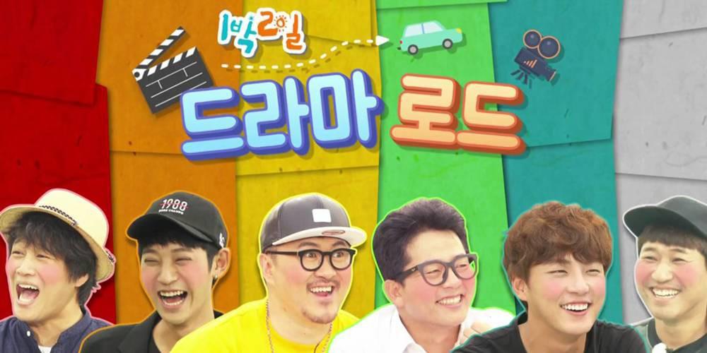Show thực tế này có gì đặc biệt mà nhận được cả bằng khen của Tổng thống Hàn Quốc? - Ảnh 2.