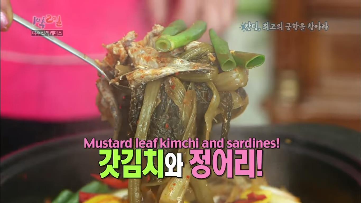 Show thực tế này có gì đặc biệt mà nhận được cả bằng khen của Tổng thống Hàn Quốc? - Ảnh 13.