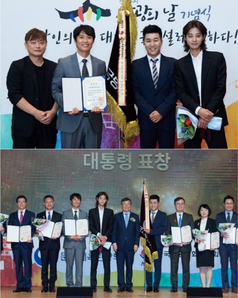 Show thực tế này có gì đặc biệt mà nhận được cả bằng khen của Tổng thống Hàn Quốc? - Ảnh 3.