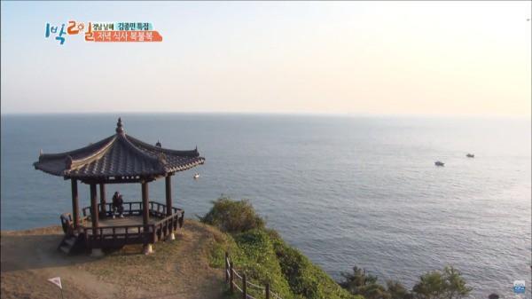 Show thực tế này có gì đặc biệt mà nhận được cả bằng khen của Tổng thống Hàn Quốc? - Ảnh 6.