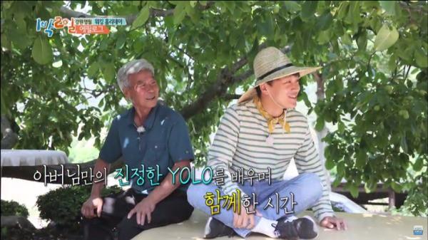 Show thực tế này có gì đặc biệt mà nhận được cả bằng khen của Tổng thống Hàn Quốc? - Ảnh 8.