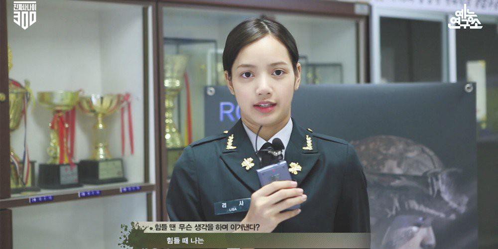 Lisa (Black Pink) bị tái phát bệnh đau dạ dày khi tập luyện trong quân ngũ - Ảnh 1.