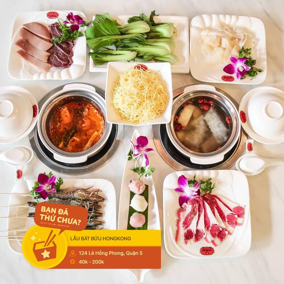 Nếm thử những quán lẩu Hồng Kông bên hông Chợ Lớn với vô vàn hương vị mới lạ không phải ai cũng biết - Ảnh 11.