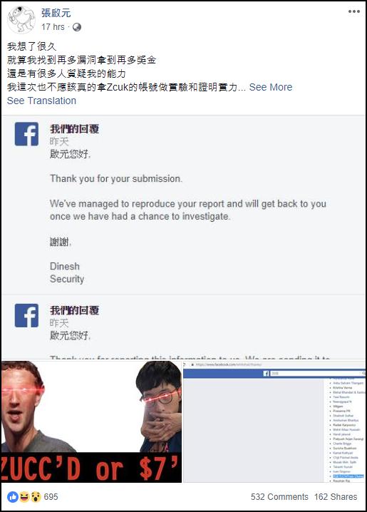 Hacker lên kèo xóa Facebook của Mark Zuckerberg bỗng hủy show, quyết định tự báo lỗi để nhận thưởng - Ảnh 3.