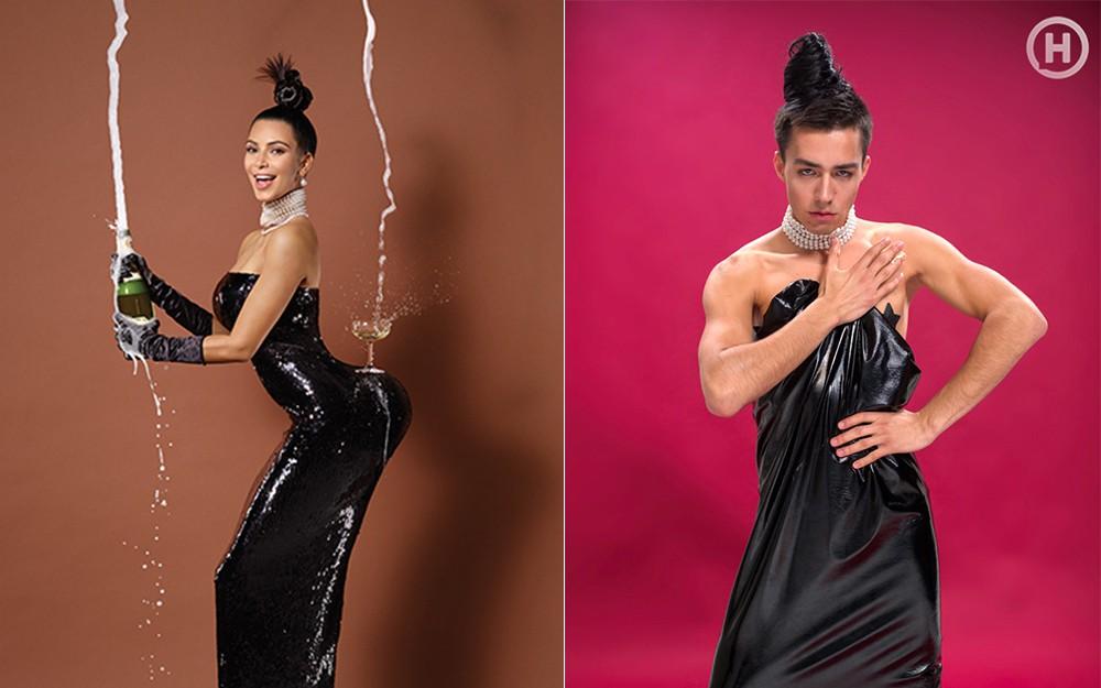 Kim Kardashian chắc sẽ khóc thét khi thấy phiên bản nam của mình thảm họa thế này! - Ảnh 1.