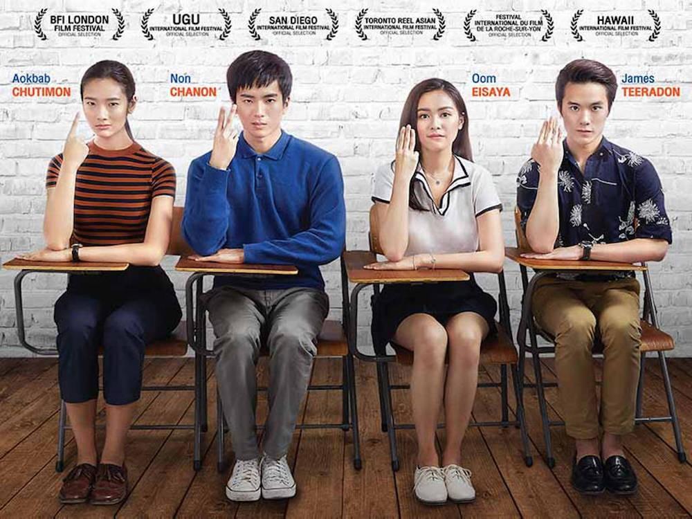5 phim học đường châu Á không chỉ dành cho học sinh: Đến người lớn cũng sốc nặng khi xem số 3 và 5 - Ảnh 6.