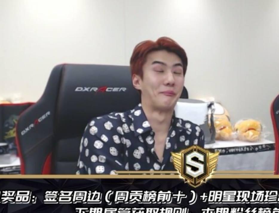 Có idol nào khổ như Baekhyun (EXO), bị cậu em Sehun (EXO) và fan... đánh hội đồng trong game online - Ảnh 5.