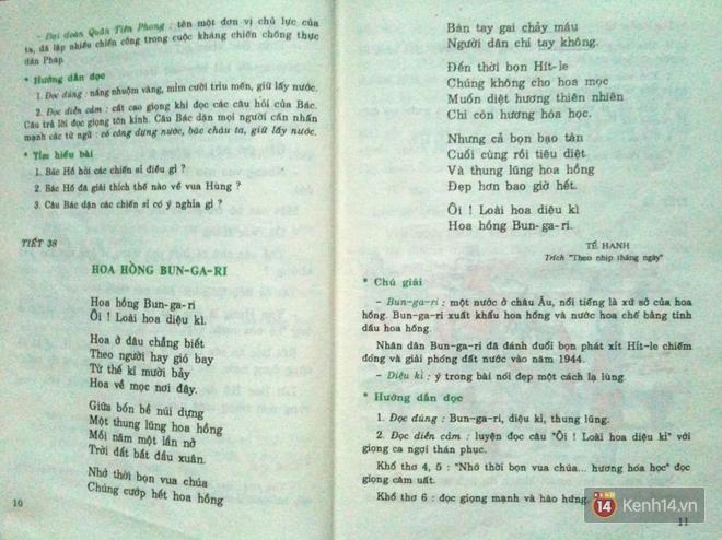 Những bài Tập Đọc thời Tiểu học của thế hệ 8x, 9x: Cả tuổi thơ ùa về trong từng trang sách - Ảnh 6.