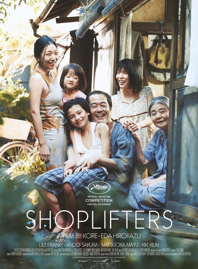 4 kiệt tác điện ảnh Nhật Bản mà giới mộ điệu chắc chắn ai cũng biết - Ảnh 1.